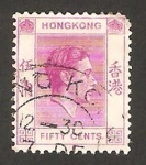 Stamps Hong Kong -  george VI