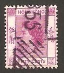 Sellos del Mundo : Asia : Hong_Kong : elizabeth II