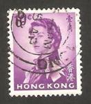 Sellos de Asia - Hong Kong -  195 - Elizabeth II