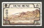 Stamps : Asia : Hong_Kong :  374 - Puerto de Hong Kong