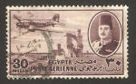 Stamps Egypt -  DC-3 sobrevolando la presa