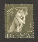 Stamps : Africa : Egypt :  Ramses II