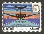 Sellos del Mundo : Asia : Qatar : inauguración de la linea aérea gulf