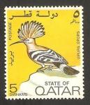 Sellos del Mundo : Asia : Qatar : ave upupa epops