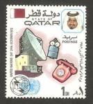 Stamps Asia - Qatar -  día de la naciones unidas