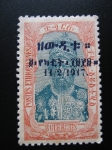 Stamps Africa - Ethiopia -  Menelik en vestido royal