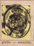 Stamps Europe - Spain -  Escudo Ed 1855