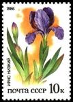 Stamps Russia -  ESTEPA-IRIS