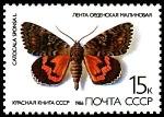 Sellos de Europa - Rusia -  CATOLANA SPONEA