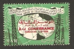 Stamps Africa - Syria -  II conferencia árabe de telecomunicaciones en Damasco