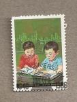 Stamps North Korea -  40 Aniv de la UNESCO