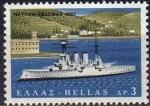 Sellos de Europa - Grecia -  GRECIA 1967 Scott 899 Sello MNH ** Embarcaciones Barco Crucero Georgios Averoff y Escuela Naval Poro