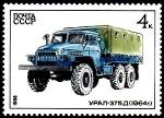 Sellos de Europa - Rusia -  URAL-375D.1964
