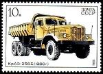Sellos de Europa - Rusia -  KRAZ-256B.1966