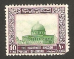 Stamps : Asia : Jordan :  Mezquita de Omar en Jerusalen