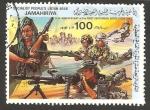 Stamps Libya -  14 anivº de la revolución del 1º de setiembre