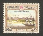 Sellos de Asia - Omán -  shinas en 1809