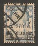Sellos de Asia - Tailandia -  siam - chulalongkorn 1º