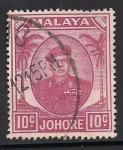 Stamps Asia - Malaysia -  Sultan Ibrahim