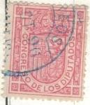Stamps Europe - Spain -  ESPANA 1896 (E230) Escudo de Espana sin valor rosa