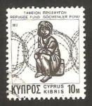 Sellos del Mundo : Asia : Chipre : fondos para los refugiados