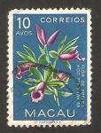 Sellos del Mundo : Asia : Macao : flor de freira