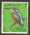Stamps Asia - Qatar -  ave alcedo atthis, martín pescador