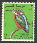 Sellos del Mundo : Asia : Qatar : ave alcedo atthis, martín pescador