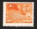 Stamps : Asia : China :  Desfile militar