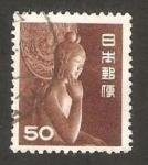 Stamps : Asia : Japan :  511 - Kwannon en el Templo de Chuguji