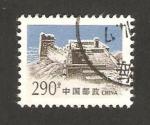 Stamps China -  la gran muralla
