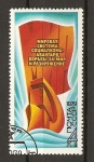 Stamps Russia -  Programa para la paz