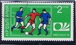 Stamps Europe - Bulgaria -  Miohxeh´74