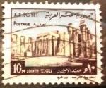 Stamps Egypt -  Construcciones famosas