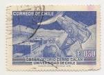 Stamps Chile -  Observatorio Cerro Calán
