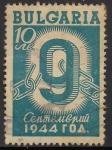 Sellos de Europa - Bulgaria -  Numeros