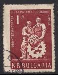 Sellos de Europa - Bulgaria -  Obrero y agricultor