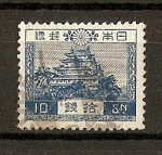 Stamps Asia - Japan -  Vistas / Nagoya