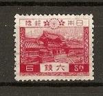 Stamps Asia - Japan -  Vistas / Puerta Yomei  (Nikko)