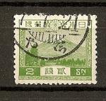 Stamps Asia - Japan -  Vistas / Monte Fuji
