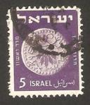 Stamps : Asia : Israel :  moneda