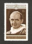 Sellos del Mundo : Africa : Rwanda : Centº del Concilio Vaticano I, Pablo VI