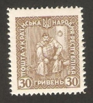 Stamps : Europe : Ukraine :  p. l. polubotok