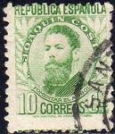 Sellos de Europa - España -  ESPAÑA 1932 664 º Personajes Joaquin Costa 10c Republica Española
