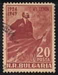 Sellos del Mundo : Europa : Bulgaria :  Vladimir Llich LENIN (1831-86)
