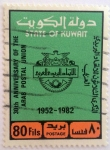 Stamps Asia - Kuwait -  30th Annyversary of the Arab Postal Union