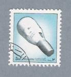 Stamps United Arab Emirates -  Satélite