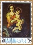 Stamps Asia - United Arab Emirates -  RAS AL KHAIMA, Pintura religiosa