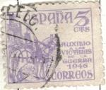 Sellos de Europa - España -  ESPANA 1949 (E1062) Provictimas de la guerra  5c 3 INTERCAMBIO