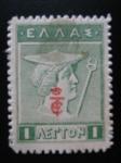 Stamps Europe - Greece -  Hermes, de una antigua moneda de Creta